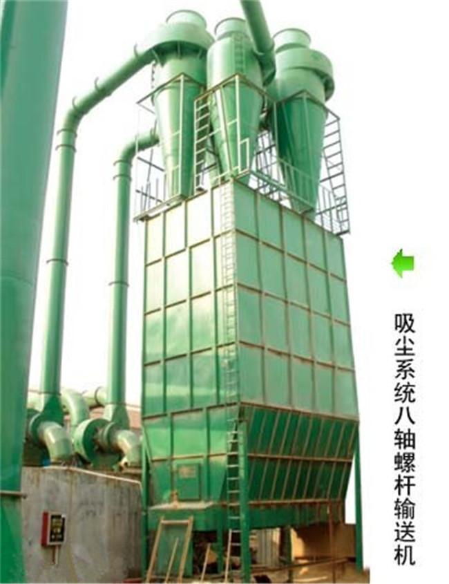 吸尘系统八轴螺杆输送机